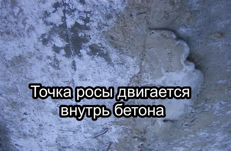 Промерзание полов в холодильной камере