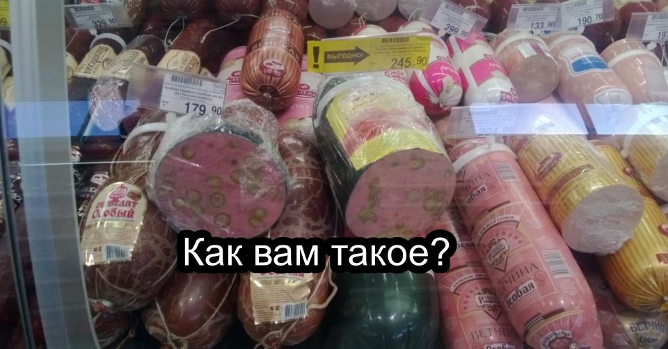 Испорченная колбаса, плесень на колбасе