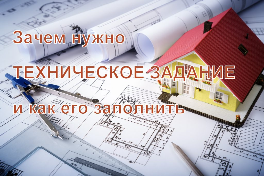 Проектироваие зданий из металлоконструкций
